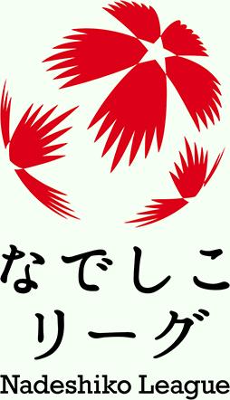 なでしこリーグ Nadeshiko League