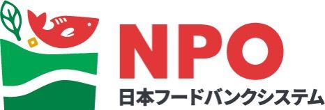 日本フードバンクシステム